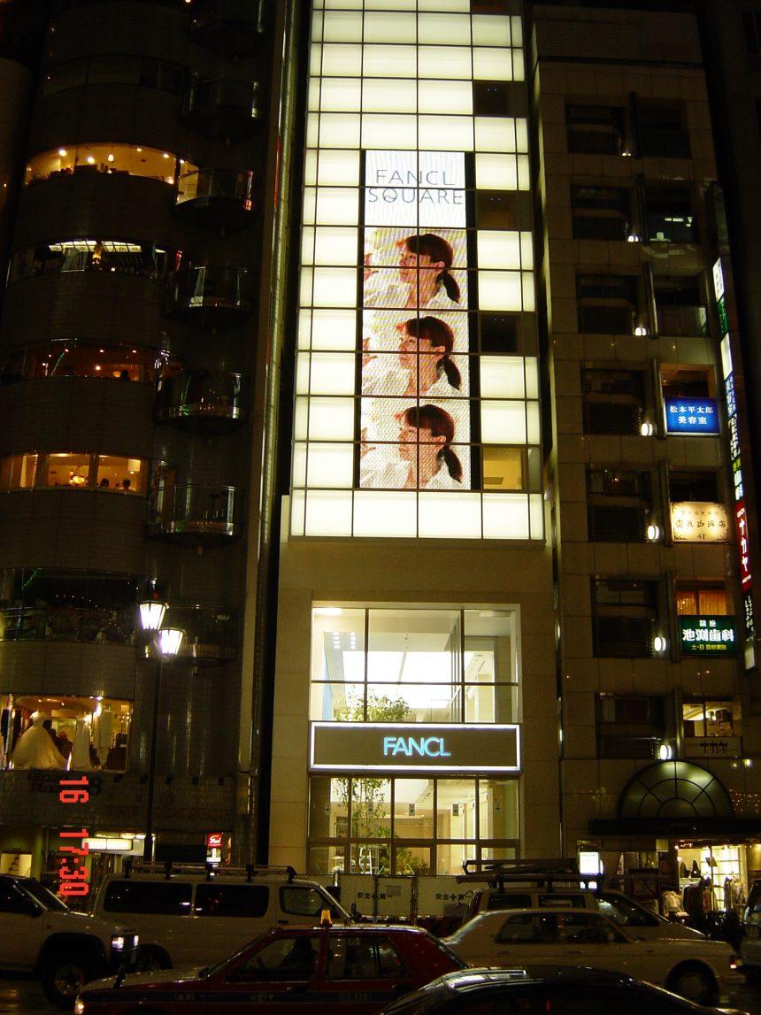 Fancl Building