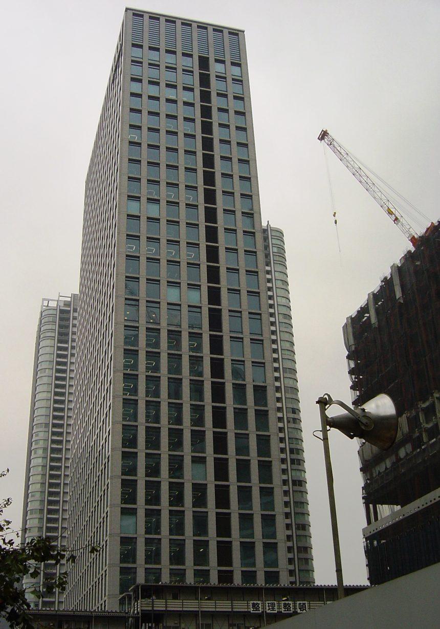 Nittsu Building